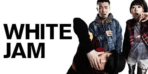 夏なんて / WHITE JAM