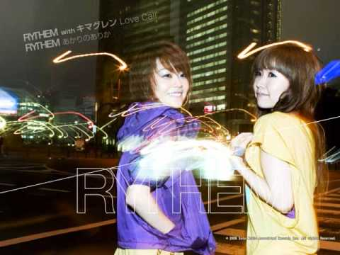 Love Call / RYTHEM with キマグレン