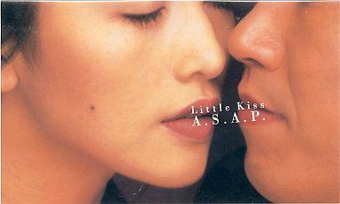A.S.A.P. / Little Kiss(工藤静香・石橋貴明)