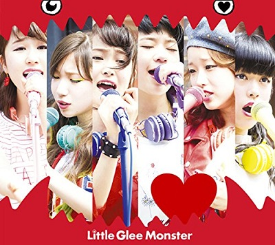 好きだ。 / Little Glee Monster