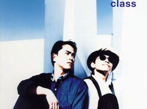 夏の日の1993 / class
