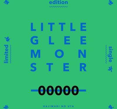 はじまりのうた / Little Glee Monster