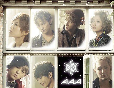Miss you / AAA(トリプル・エー)