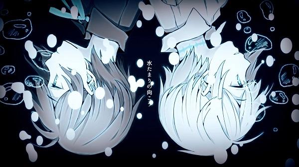 解読不能 / After the Rain [そらる×まふまふ]