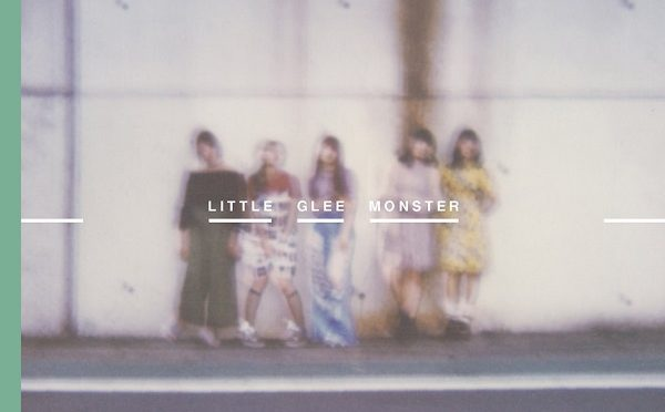 明日へ / Little Glee Monster