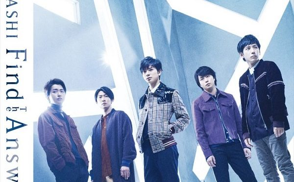 Find The Answer/嵐