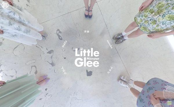 ギュッと(サビのみ) / Little Glee Monster