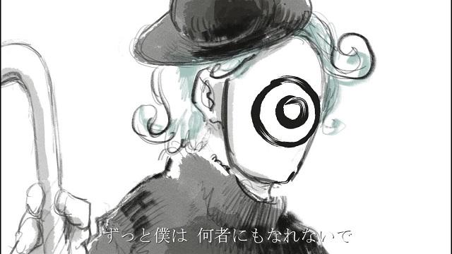 ドラマツルギー / Eve