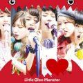 好きだ。 / Little Glee Monster